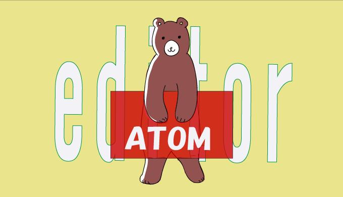 タイトル_Atom
