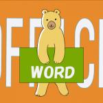 年賀はがきのあて名印刷(Word2010)