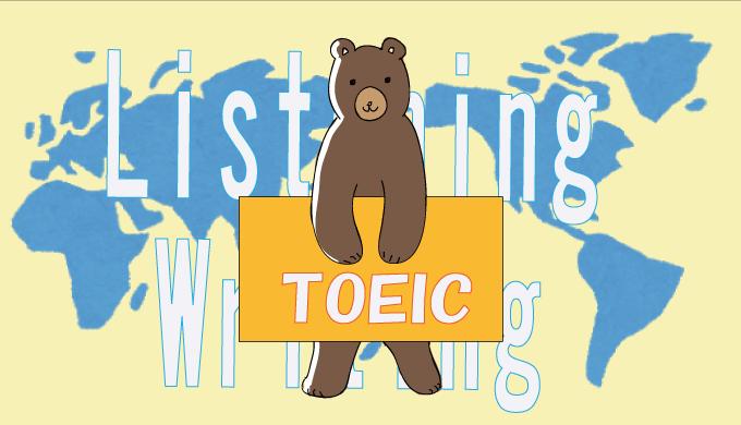 toeic_に関する記事です